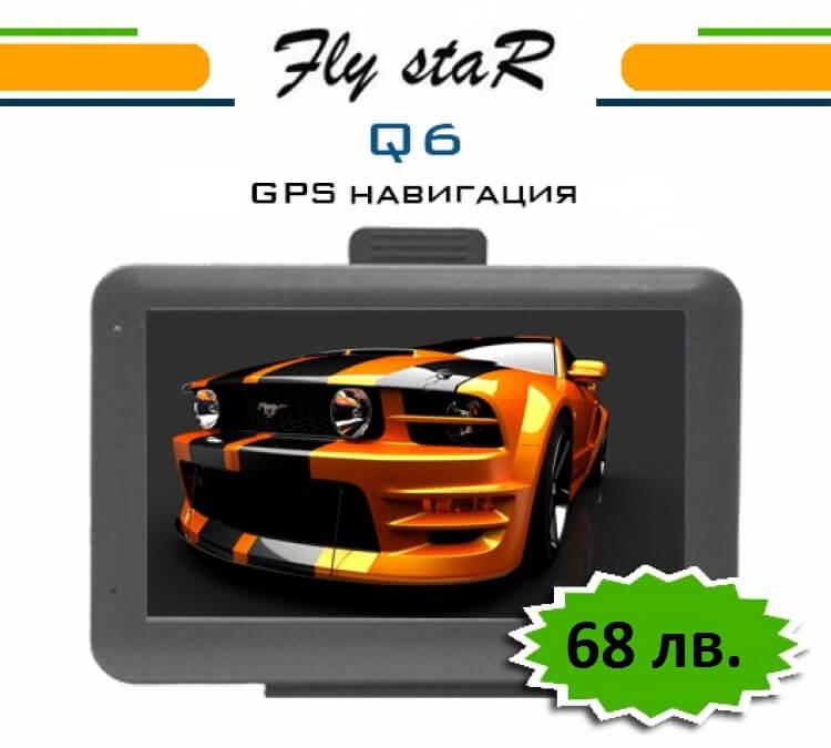 FlyStar Q6