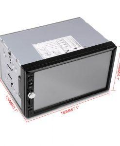 Евтина мултимедия за кола DoubleDin 7012B