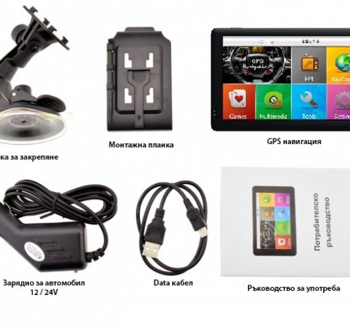 GPS навигация Leos M200