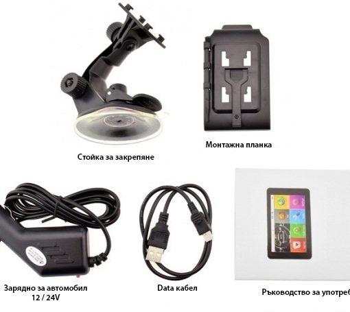 GPS навигация Leos M50