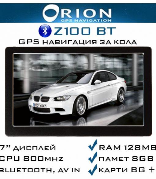 GPS навигация ORION Z100BT– 7 инча