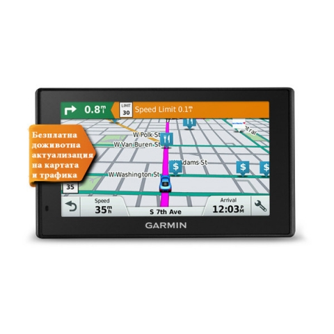 GPS навигация за кола DriveAssist 50LMT EU