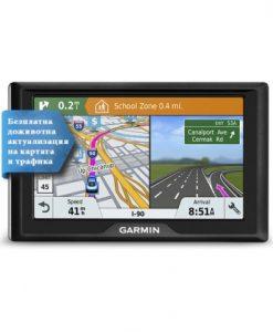 GPS навигация за кола Garmin Drive 61 LMT-S EU